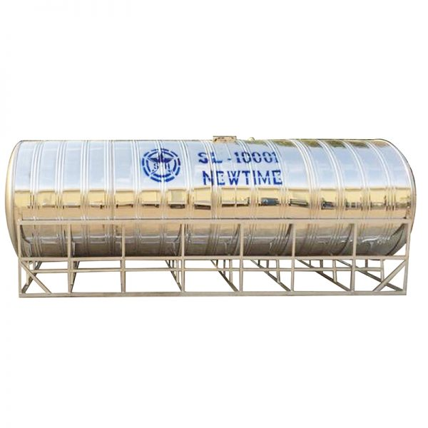 Horizontal Water Tank
